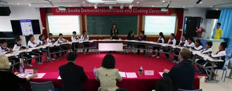 Dragon & Eagle Dialogues Demonstration Class and Closing Ceremony